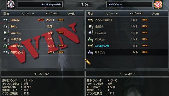 2011-06-02+01-34-34_convert_20110602031003.jpg
