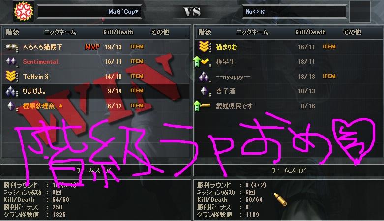 2011-05-30 01-36-47