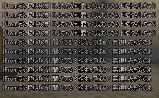 2011-06-19 20-26-45