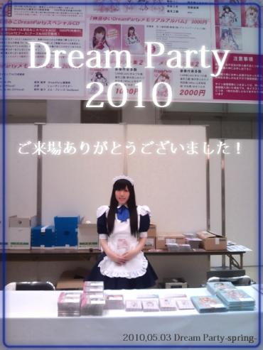 Dream Party2010 01
