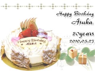 happy birthday asuka