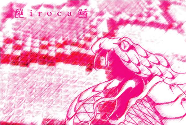 midoshi04.jpg