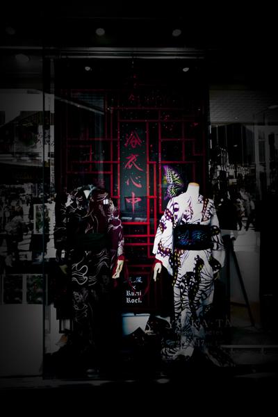 yukatashinjyu01.jpg