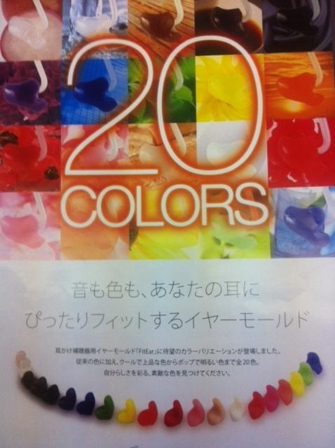 20colour.jpg