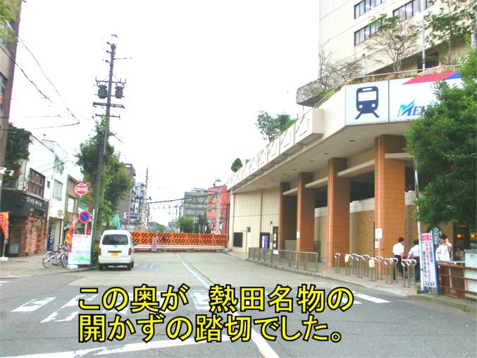 humikiri120.jpg