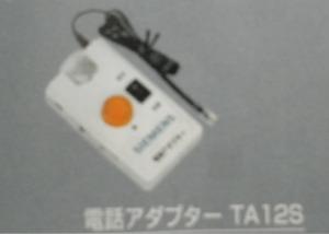 ksy1112.jpg