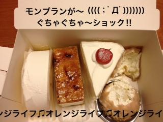 ケーキかな