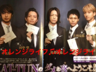 テレビ誌1