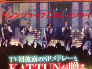 テレビ誌3