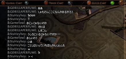 2014y02m02d_013052257.jpg