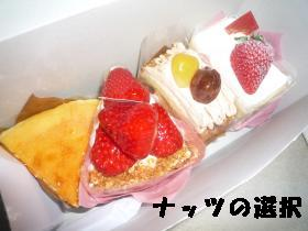 ショートケーキでお祝い