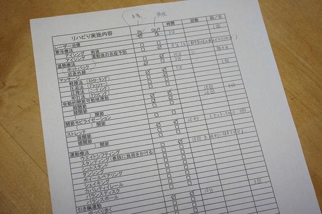 コピー ~ DSC05722