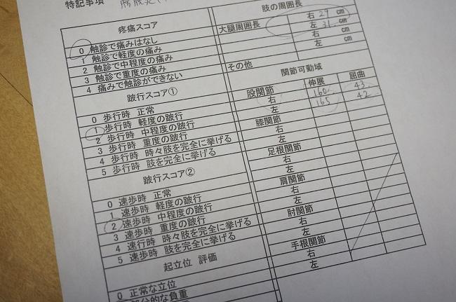 コピー ~ DSC05724