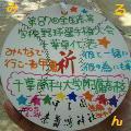 2005必勝祈願絵馬