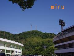 紀三井寺公園