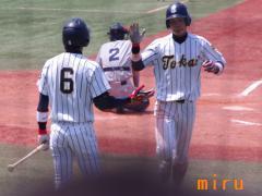 10伊志嶺選手