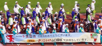 山口県選手団