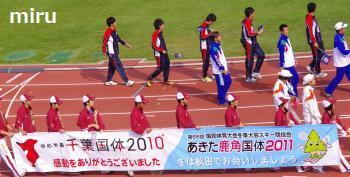 秋田県選手団