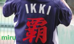 東海大浦安Tシャツ