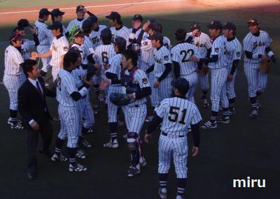 東海大学野球部