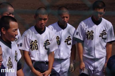 稲毛高校野球部