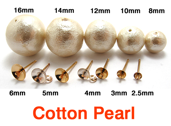 cottonpearlsize0023.jpg