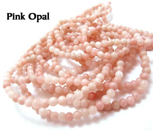 pinkopal4001.jpg