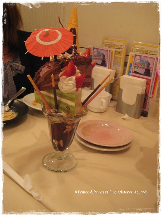 01-mochi006.jpg