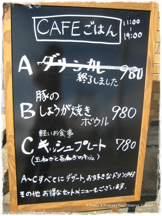 01-mochi012.jpg