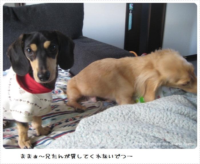atsuko017.jpg