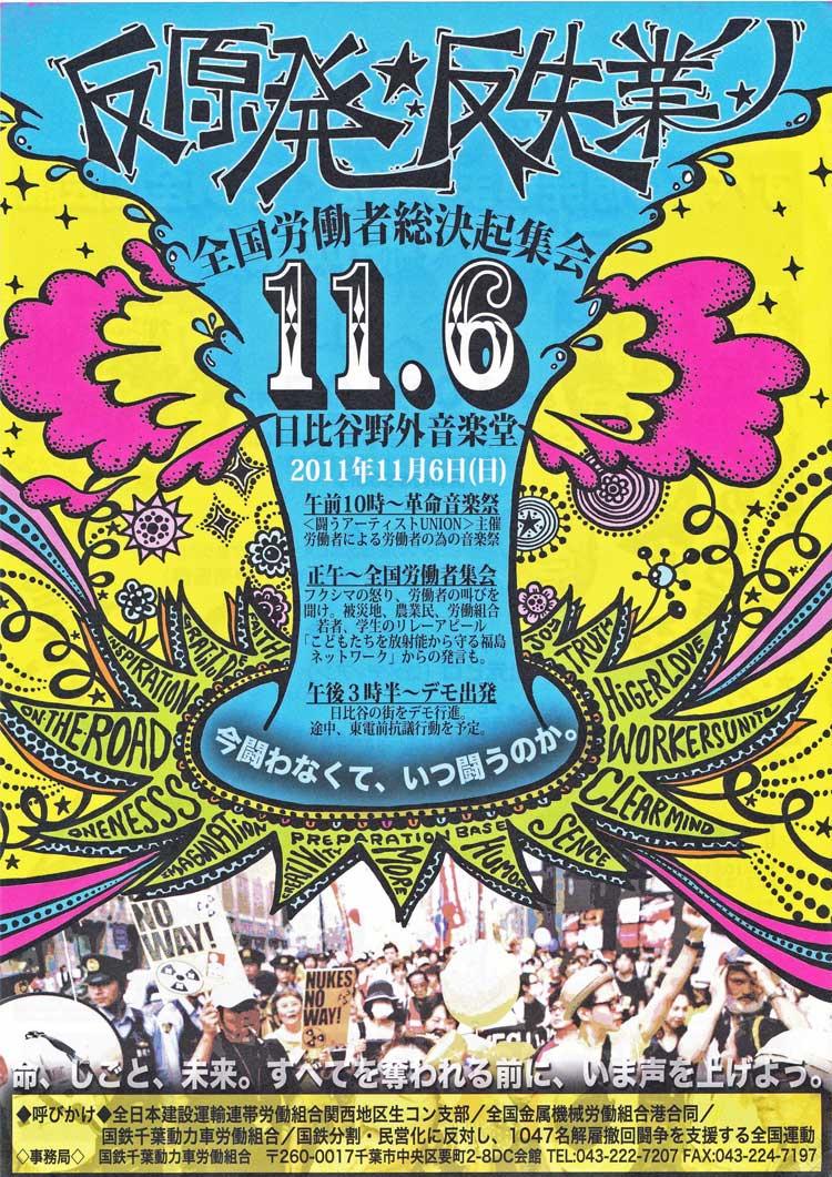 108-1-20111025002157.jpg
