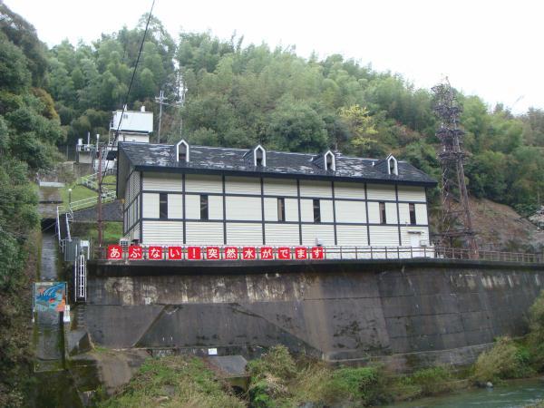 山家発電所