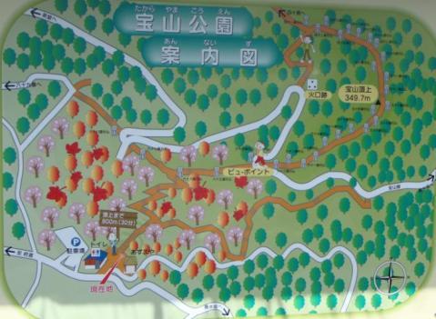 宝山公園マップ