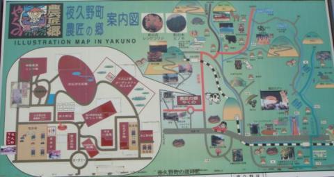 夜久野観光マップ