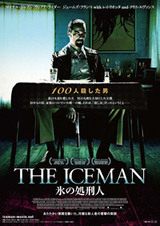 icemanb.jpg