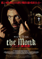 monkb.jpg