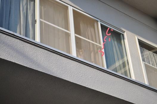二階の窓3