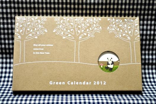 2012年カレンダー1