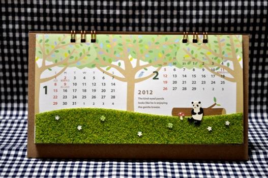 2012年カレンダー2