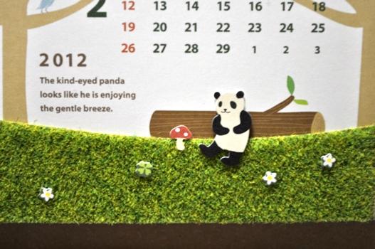 2012年カレンダー3