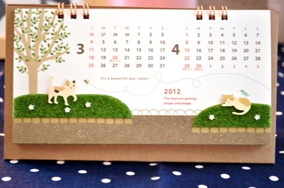 3月4月カレンダー1