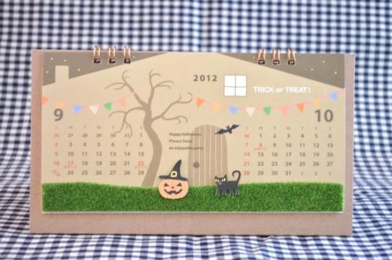 カレンダー9月10月