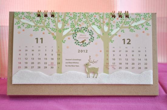 2012カレンダー冬