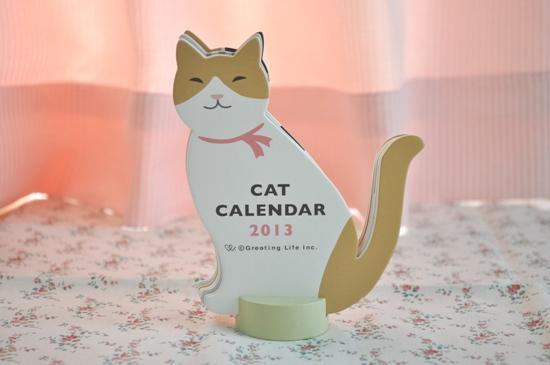 キャットカレンダー2013