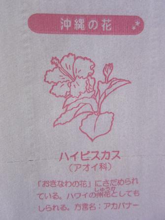 001_convert_20110621131029.jpg