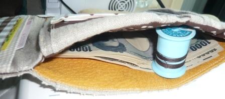 みつ折財布3