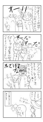 魔理沙はヤリm(ry