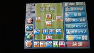 20141111sakaDS001r1.jpg