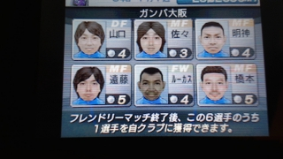 20141111sakaDS002.jpg