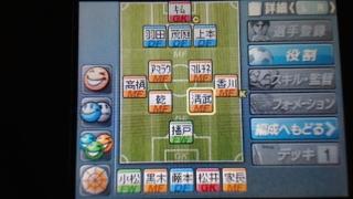 20141111sakaDS003.jpg